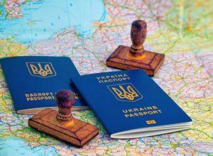 Перевод паспортов в Киеве