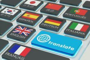 Бюро официальных переводов