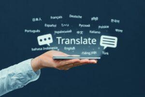 Перевод текстов и документов онлайн