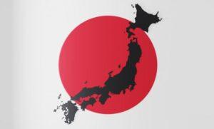 Переводы с японского и на японский